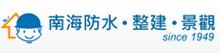 台灣南海手機版 回首頁